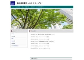 Tssweb.co.jp thumbnail