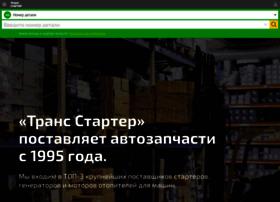 Tstarter.ru thumbnail