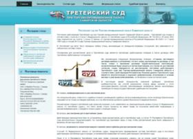 Tstpp.ru thumbnail