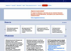 Tstu.ru thumbnail