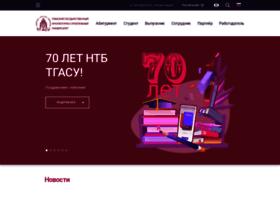 Tsuab.ru thumbnail