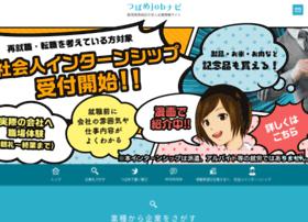 Tsubame-jobnavi.jp thumbnail