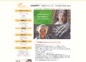 Tsubasa-clinic.net thumbnail