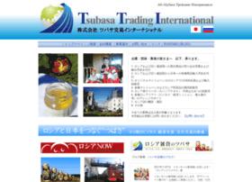 Tsubasa-ti.co.jp thumbnail