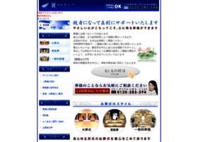 Tsubasaceremony.co.jp thumbnail