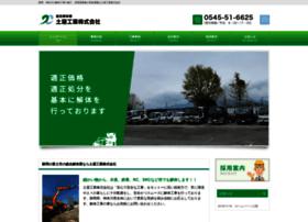 Tsuchiya-kogyou.co.jp thumbnail