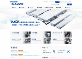 Tsugami.co.jp thumbnail