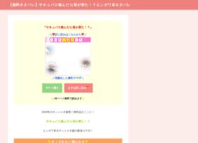 Tsuhan-index.jp thumbnail