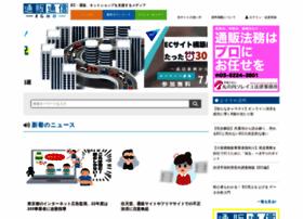 Tsuhannews.jp thumbnail