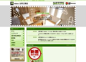 Tsuji-koumuten.jp thumbnail