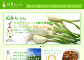 Tsujifarm.jp thumbnail