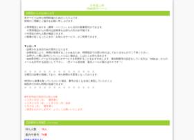 Tsujimoto.mdja.jp thumbnail