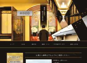 Tsuki-kage.net thumbnail