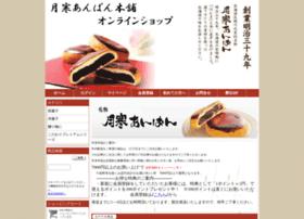 Tsukisamu-anpan.jp thumbnail