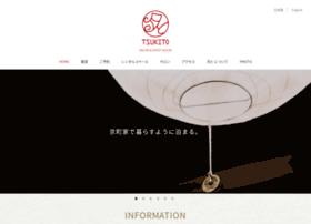 Tsukito.jp thumbnail