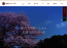 Tsukuba-cc.co.jp thumbnail