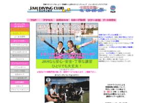 Tsukuba-jah.co.jp thumbnail