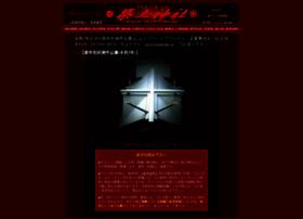 Tsukudo.jp thumbnail