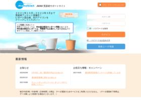 Tsukyo-web.jp thumbnail