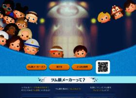 Tsumgaomaker.jp thumbnail