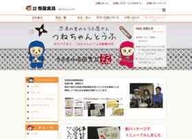 Tsunechan.net thumbnail