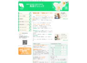 Tsunoda-sc.jp thumbnail