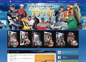 Tsuribu.net thumbnail