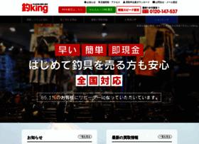 Tsuriking.jp thumbnail