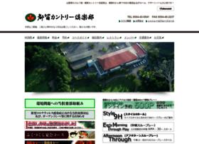 Tsurucc.co.jp thumbnail
