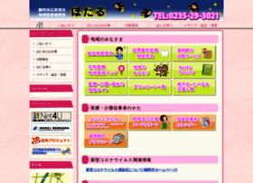 Tsuruoka-hotaru.net thumbnail