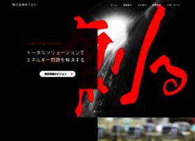 Tsuruta-electric.co.jp thumbnail