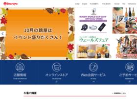 Tsuruya-dept.co.jp thumbnail