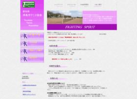 Tsushima-tennis.org thumbnail