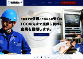 Tsushin-setsubi.co.jp thumbnail