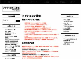 Tsushin.tv thumbnail