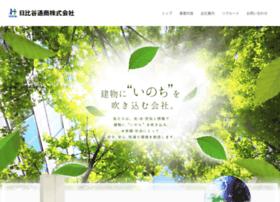 Tsushou.co.jp thumbnail