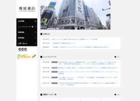 Tsutayabooks-ltd.jp thumbnail