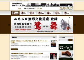 Tsuwano-kanko.net thumbnail