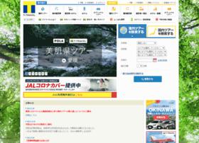 Ttravel.jp thumbnail