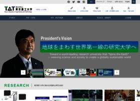 Tuat.ac.jp thumbnail