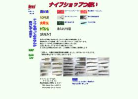 Tuboi.jp thumbnail