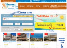 Tui35.ru thumbnail
