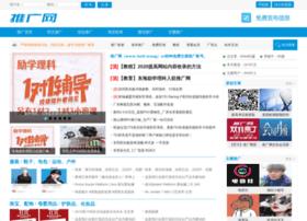 Tui8.wang thumbnail