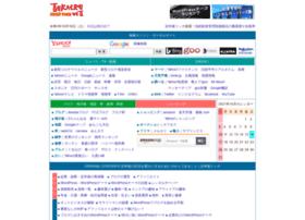Tukaeru.net thumbnail