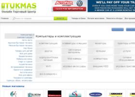 Tukmas.com.ua thumbnail