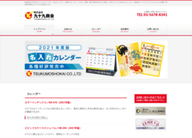 Tukumo.co.jp thumbnail