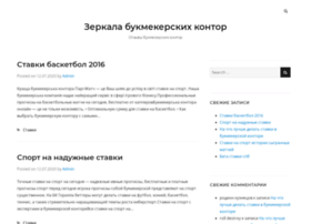 Tulot.ru thumbnail