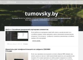 Tumovsky.by thumbnail