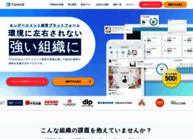 Tunag.jp thumbnail