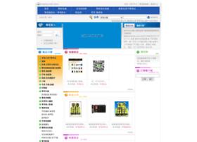 Tungfan.com.tw thumbnail